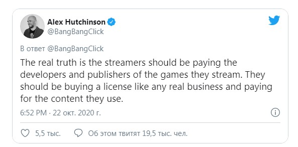 Алекс Хатчинсон считает, что стримеры должны платить разработчикам игр