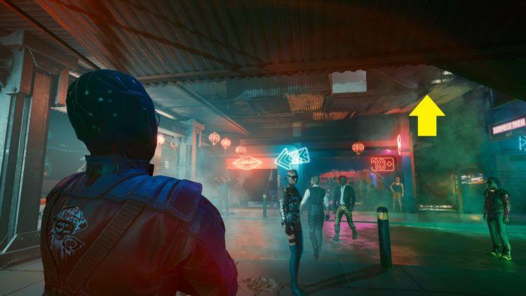 легендарная одежда где в Cyberpunk 2077