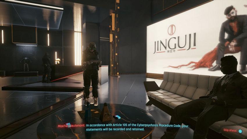 прохождение Центральный Район Cyberpunk 2077