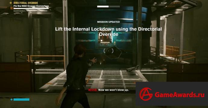 Control прохождение