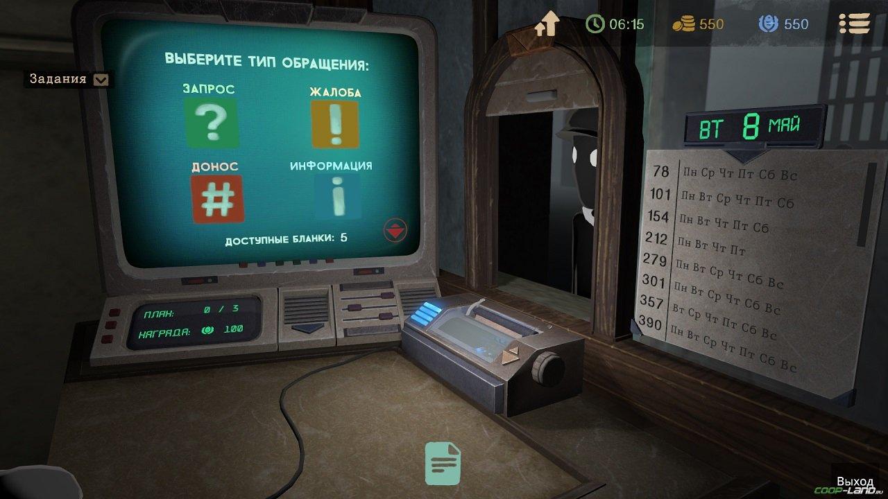 Beholder 2 прохождение игры