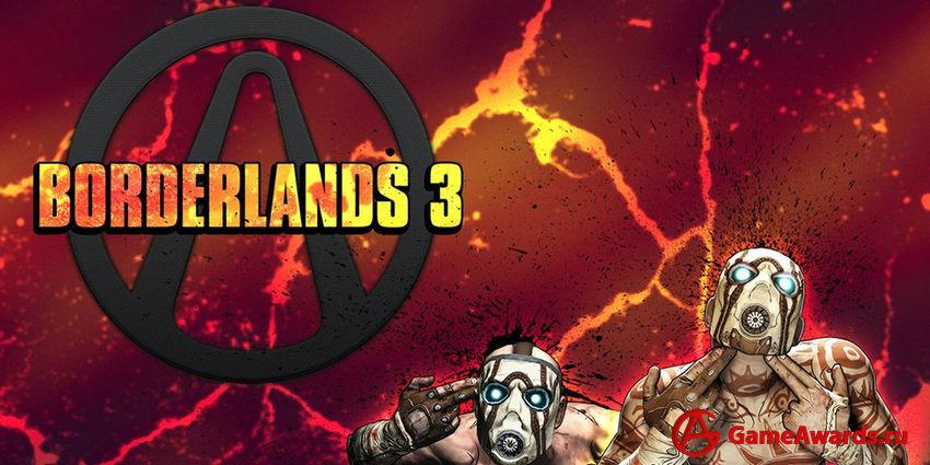 Borderlands 3 превью