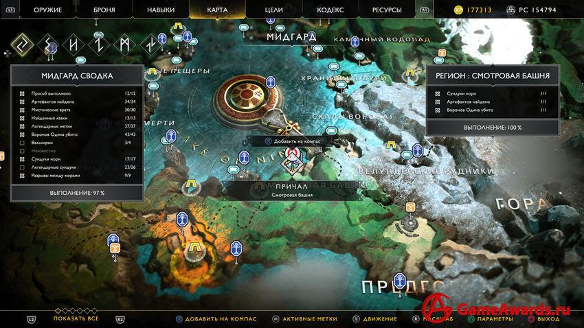 Бог и смерть играют в карты 3 д слоты играть онлайн бесплатно