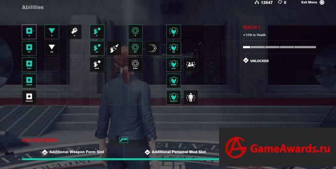Control способности