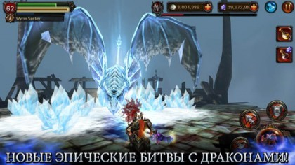 Eternity Warriors 2 игра