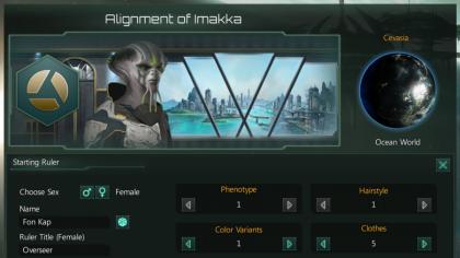 Скриншоты Stellaris