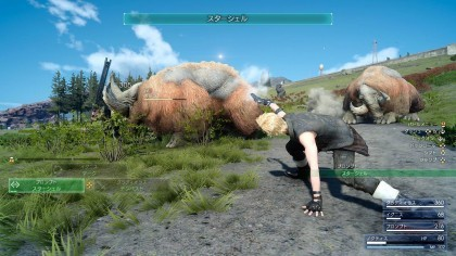 Final Fantasy XV: Royal Edition игра
