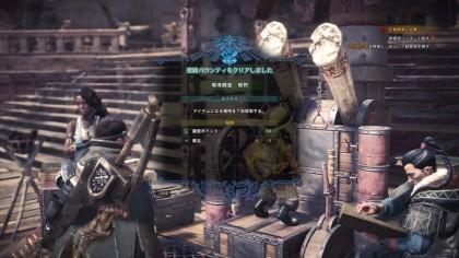 Monster Hunter: World игра