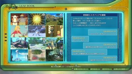 Ni No Kuni II: Revenant Kingdom игра