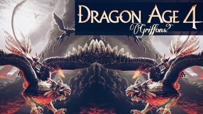Dragon Age 4 игра
