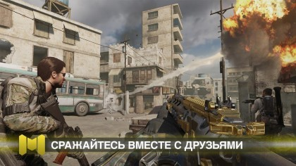 Call of Duty Mobile игра