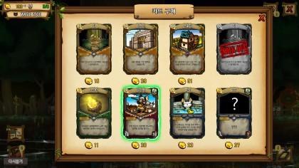 Скриншоты Ratropolis