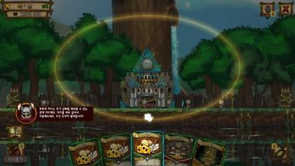 Ratropolis игра