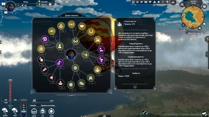 Aima Wars: Steampunk & Orcs игра