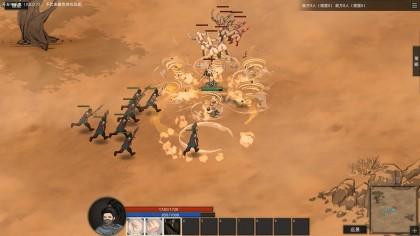 Sands of Salzaar игра