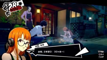 Persona 5 Royal игра