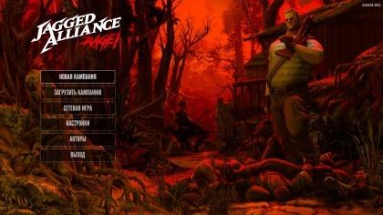 Прохождение дополнительных заданий в Jagged Alliance Rage!