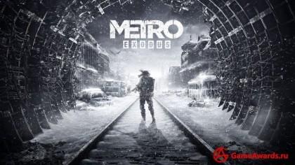История серии игр Metro