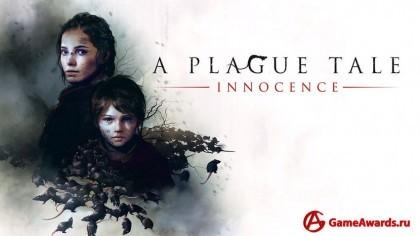 A Plague Tale: Innocence. Подробное прохождение игры