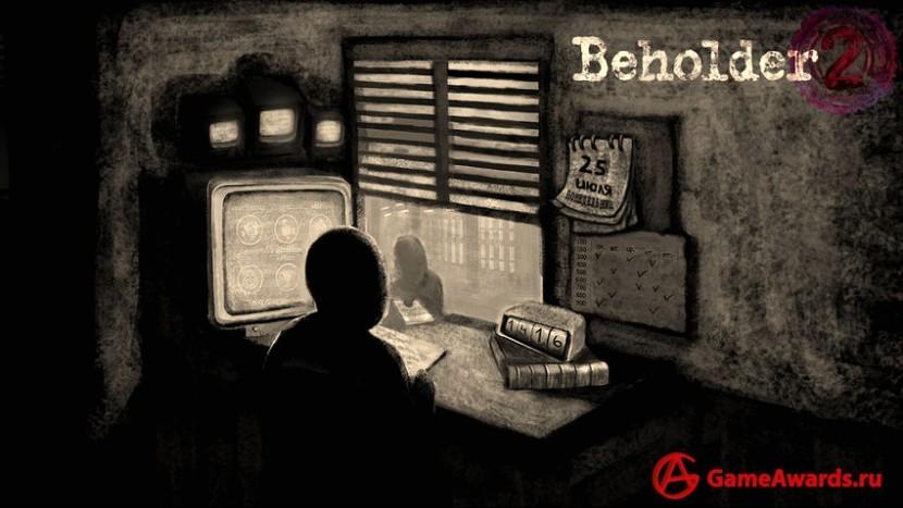 Обзор Beholder 2. Мрачное тоталитарное будущее