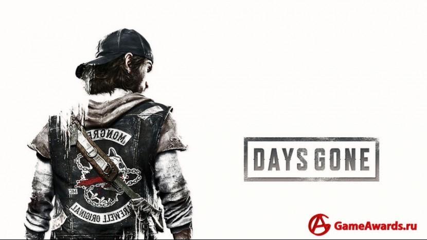 Days Gone. Прохождение игры на 100%