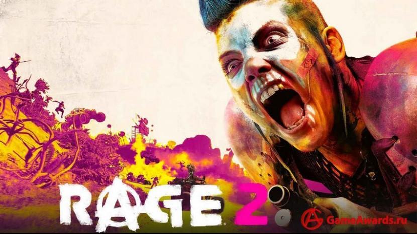 RAGE 2. Прохождение игры