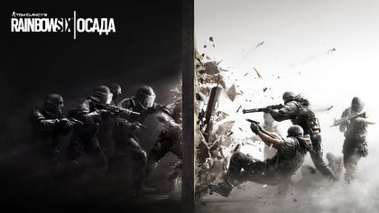 Превью Tom Clancy's Rainbow Six Siege