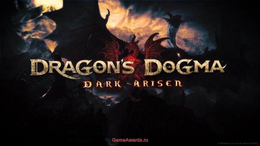 Прохождение игры Dragon's Dogma: Dark Arisen (DLC)