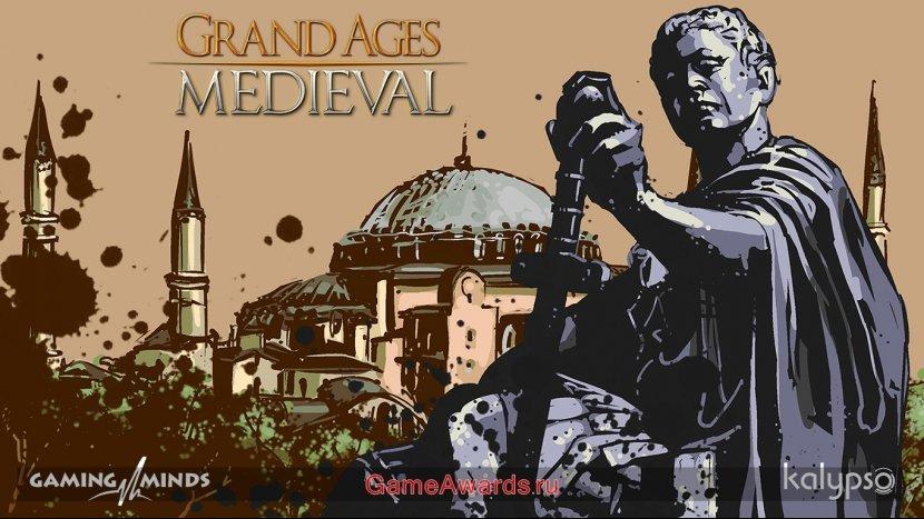 Как я мир покорял – Обзор стратегии Grand Ages Medieval