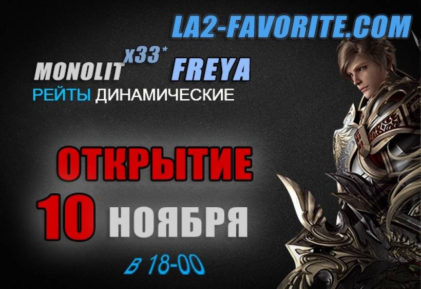La2-Favorite.com