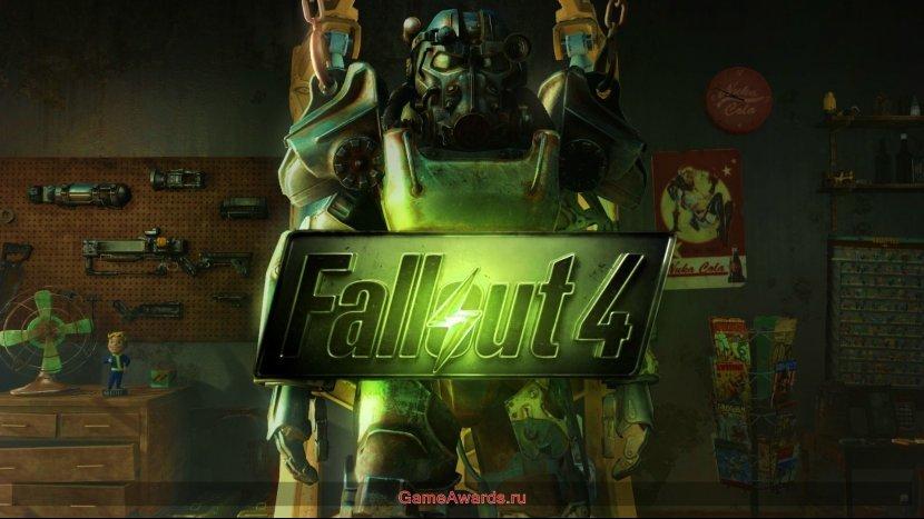 Fallout 4 – Гайд по оружию