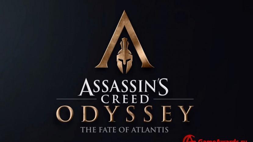 Assassin's Creed Odyssey: Судьба Атлантиды. Все откровения Хранителя и где их найти? (Гайд)