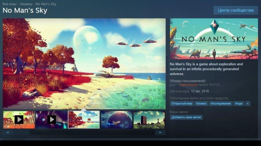 No Man's Sky: Технические проблемы PC-версии и негативные отзывы в «Steam»