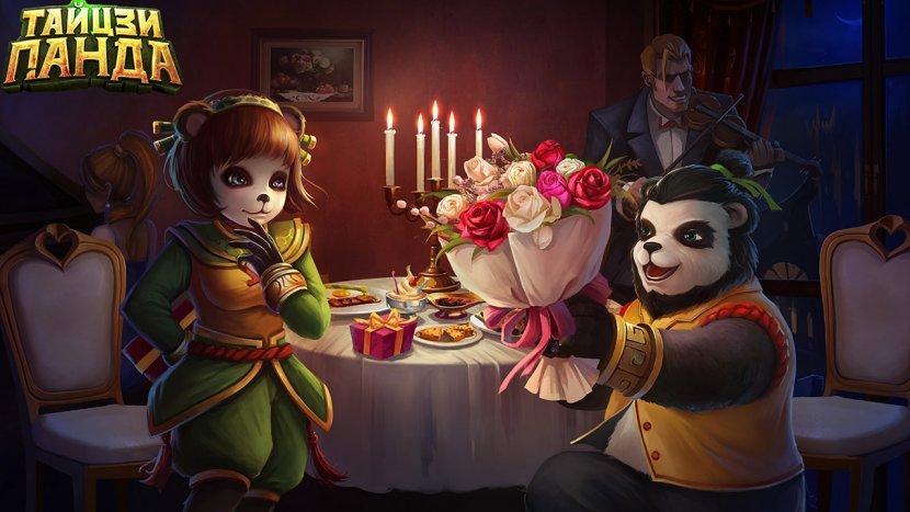 Релиз дополнения для Тайцзи Панда – День святого Валентина