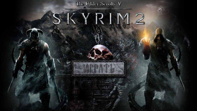 Bethesda Softworks сообщила о возможной разработке The Elder Scrolls: Skyrim 2
