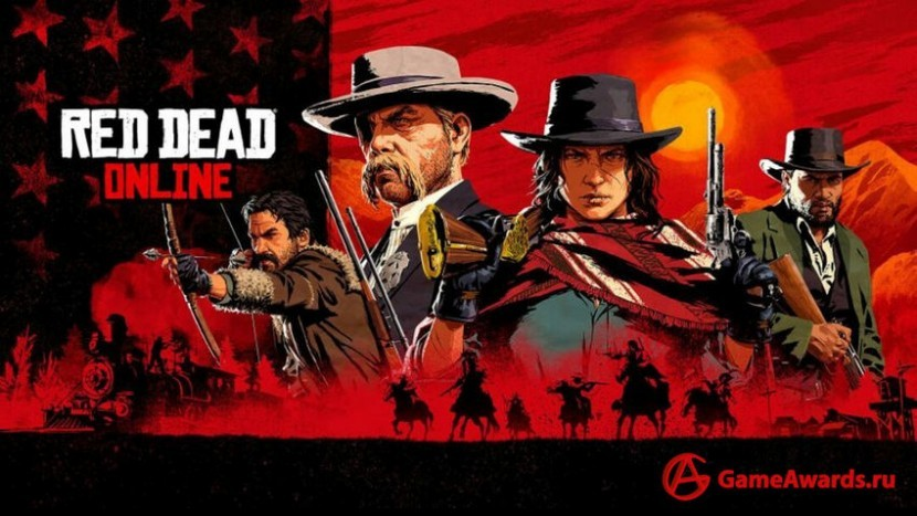 Странности в мире Red Dead Online