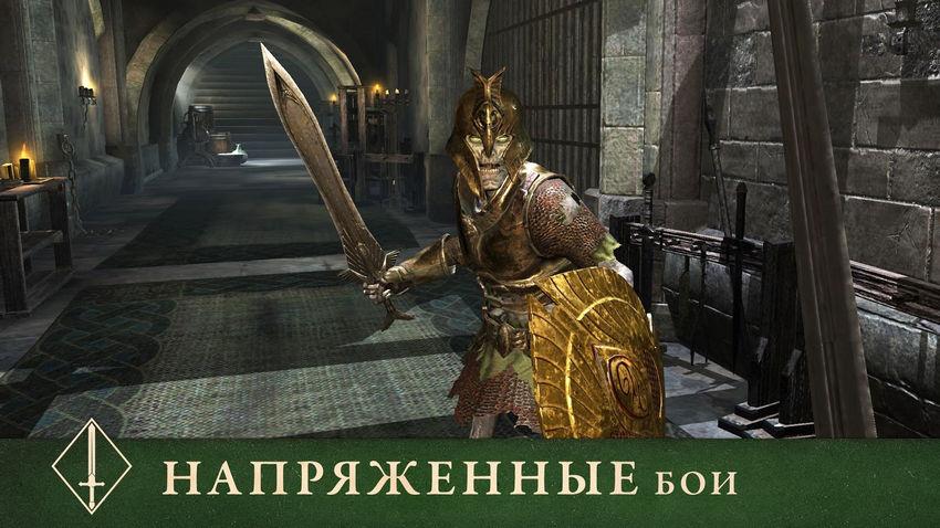 The Elder Scrolls: Blades превью