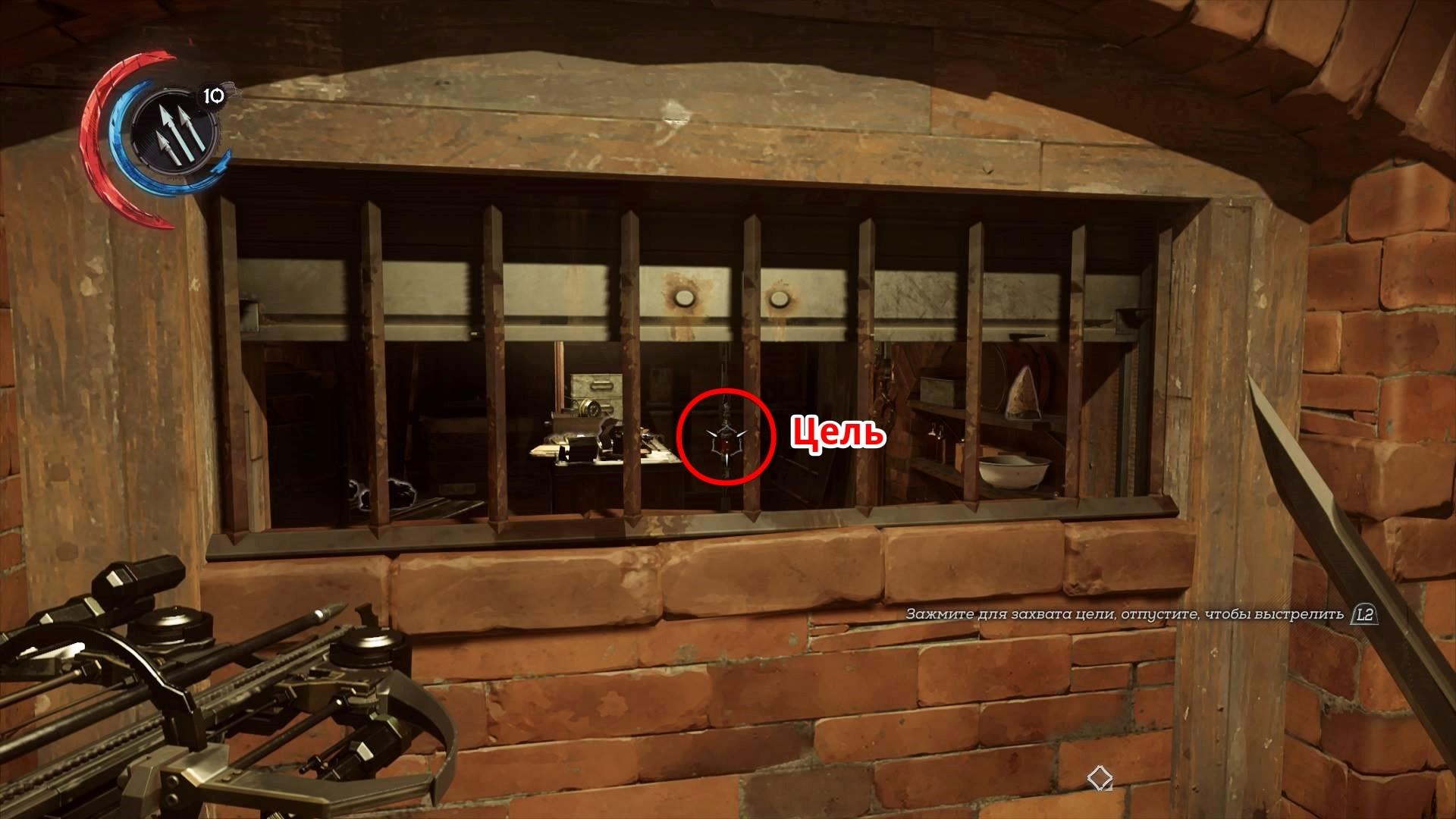 механический особняк ограбление подпольной лавки