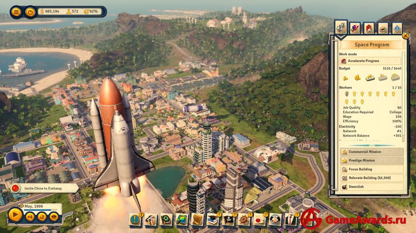 Tropico 6 обзор