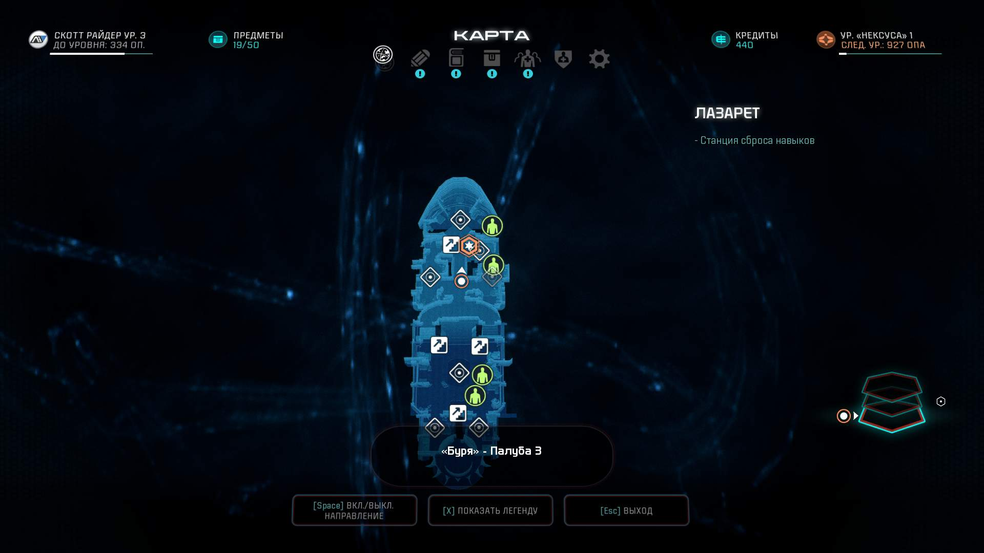Rise of the Tomb Raider гробница пророка прохождение