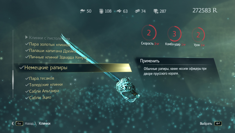Скачать Assassins Creed 4 Black Flag с crack - картинка 1