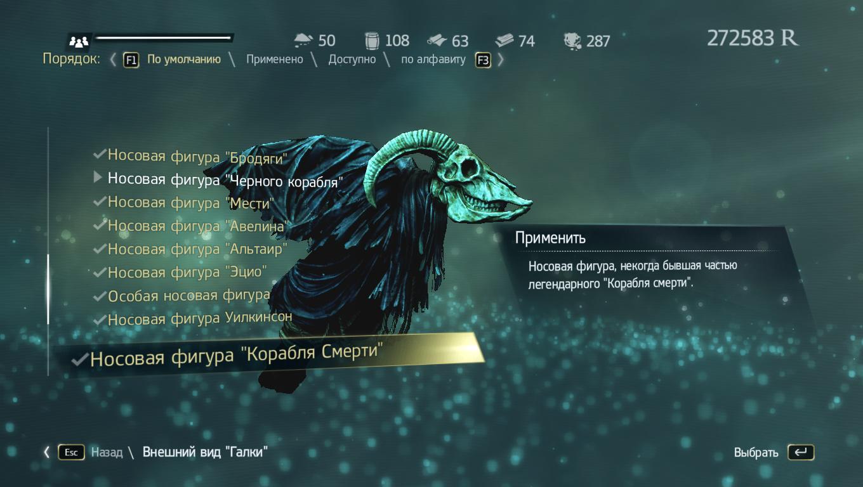 Скачать Костюмы Assassins Creed 4 Black Flag