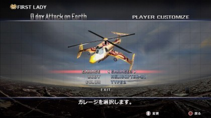 Скриншоты 0 Day Attack on Earth