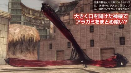 Скриншоты God Eater Resurrection