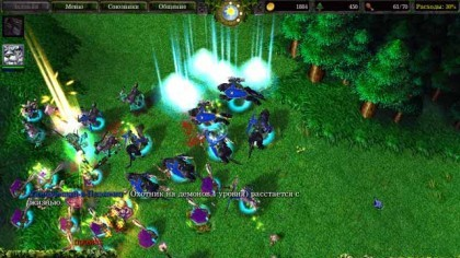 Скриншоты WarCraft III: Reign of Chaos