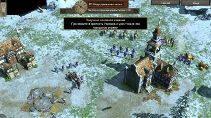 Скриншоты Age of Empires III